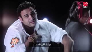 """getlinkyoutube.com-أبو حفيظة وأغنية """"مابقتش اطيق البيت"""" .. إهداء إلى كل الازواج"""