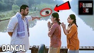 [PWW] Plenty Wrong With DANGAL (67 MISTAKES In Dangal) Full Movie | Aamir Khan | Bollywood Sins #28