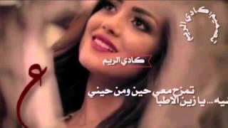 getlinkyoutube.com-شيله : يازين الاطباع كلمات الشاعر / مخباط العجمي / اداء : صوت السحاب بندر اليامي