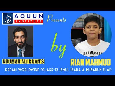 Dream Course (Class-13) ISMUL ISARA & MUSARUN ELAI