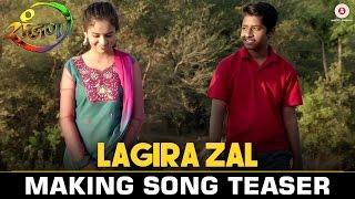 getlinkyoutube.com-Lagira Zal - Making Song Teaser | Ranjan | Yash & Gauri | Ajay Gogavale | Narendra Bhide