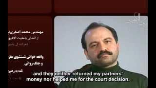 getlinkyoutube.com-افشاگری محمد اصغری نیا درباره وزارت اطلاعات -1