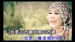 getlinkyoutube.com-烏蘭托婭 Wulan Tuoya - 我要去西藏 I'm Going To Tibet
