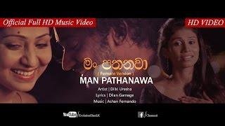 getlinkyoutube.com-Man Pathanawa (Female Version )- Dilki Uresha Official Music Video