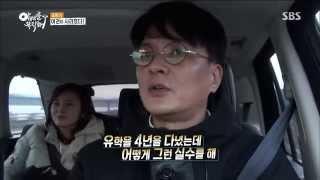 """getlinkyoutube.com-조민기, 여권분실 딸에게 분노 """"더 화나는 이유는..""""  @아빠를 부탁해 150426"""
