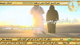 getlinkyoutube.com-ياطير ماشفتلي شخصن تمنيته -اداء صوت اليمن , احمد صالح الريمي