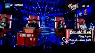 getlinkyoutube.com-♥[Vietsub] The Voice of China Ep 1: Vòng Giấu Mặt♥