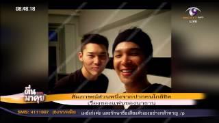 getlinkyoutube.com-ความรักของนาธานครั้งนี้ จริงหรือ ลวงโลก!?