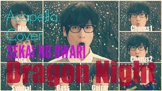 getlinkyoutube.com-【口だけで歌ってみた】SEKAI NO OWARI / Dragon Night (Acapella Cover)
