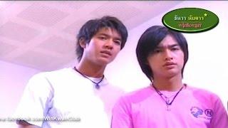 getlinkyoutube.com-Win & Kwan (01-PDD ) Dancing class #การสร้างภาพ
