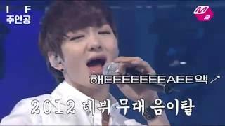getlinkyoutube.com-비투비 음이탈 모음 (BTOB's Voice Crack Compilation)