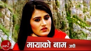 getlinkyoutube.com-Mayako Naam Japi By Bishnu Majhi and Birahi Karki