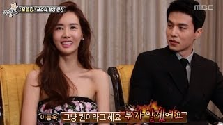 getlinkyoutube.com-Section TV, New Drama Hotel King #11, 새 주말 드라마 호텔킹 20140309