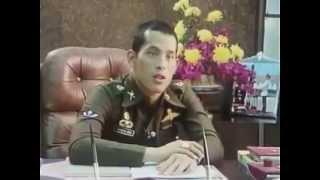 getlinkyoutube.com-พระบรมโอรสาธิราช Crown Prince of Thailand