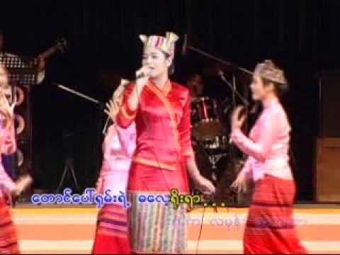 Soe Myat Nandar,  - 