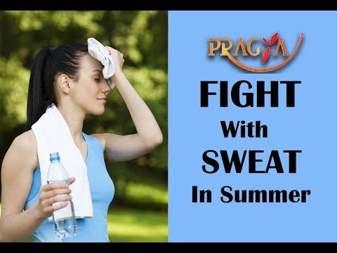 How To Fight With Sweat In Summer | Dr. Shehla Aggarwal (Dermatologist)