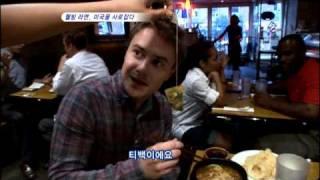 getlinkyoutube.com-세계인이 사랑하는 한국 라면~ 미국을 사로잡다(신라면,후루룩국수)