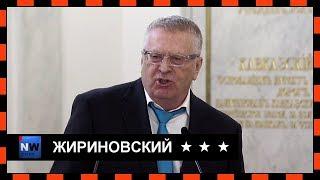 getlinkyoutube.com-Жириновский про Муму. Путин до слёз