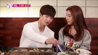 getlinkyoutube.com-[ENG SUB] We got Married4 우결4- JaeRim, Sweet Guy & Romantic Diary! 재림,감춰왔던 의문의 노트! 20150228