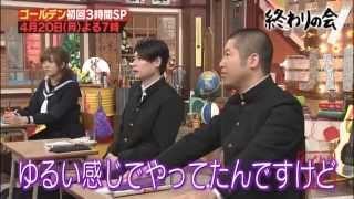 getlinkyoutube.com-【しくじり先生】NET MOVIE「深夜最後の終わりの会」