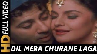 Dil Mera Churane Laga   Kumar Sanu   Alka Yagnik   Angrakshak 1995 Songs  Sunny Deol