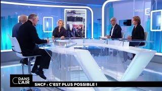 SNCF : C'est plus possible ! #cdanslair 26.12.2017
