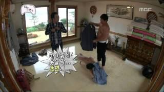 Infinite Challenge, Best Friend(1) #04, 짝궁(1) 20111022