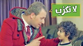 getlinkyoutube.com-كليب لا تكزب - مجاهد هشام وزينه عواد 2015 | قناة كراميش Karameesh Tv