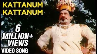 getlinkyoutube.com-Kattanum Kattanum Song - En Aasai Rasave - Sivaji Ganesan, Murali, Radhika Sarathkumar