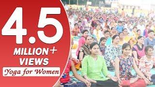 getlinkyoutube.com-Yoga for Woman: Swami Ramdev | Ranchi, Jharkhand | 26 Nov 2015