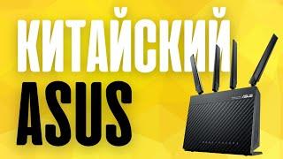 getlinkyoutube.com-Как увеличить скорость WiFi роутера и интернета? Speed up wifi