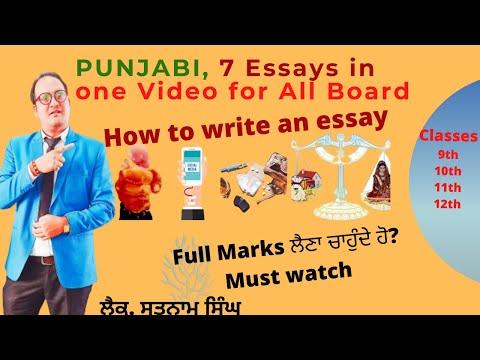 Essay-Social Evils, 7 essays in One video, Classes 9,10,11,12th,B.A.,M.A., CBSE By lec. Satnam Singh