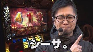 getlinkyoutube.com-<パチスロ>一撃王09 閉店くん【P-martTV】【パチンコ・パチスロ動画】