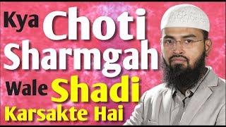 getlinkyoutube.com-Kya Choti Sharmgah - Penis Wala Mard Nikah - Shadi Karsakta Hai By Adv. Faiz Syed