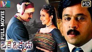 getlinkyoutube.com-Oke Okkadu Telugu Full Movie HD | Arjun | Manisha Koirala | AR Rahman | Shankar | Mudhalvan Tamil