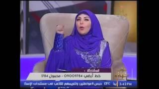 getlinkyoutube.com-لقاء الفلكى الدكتور احمد شاهين ببرنامج جراب حواء وتوقعات 2017 الجزء الاول