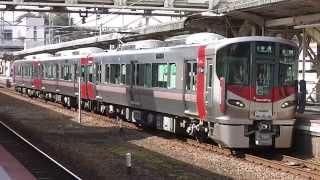 getlinkyoutube.com-227系A01・A02編成 山陽本線宮島口駅