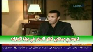 getlinkyoutube.com-كاظم الساهر  لقاء مع الجعفري