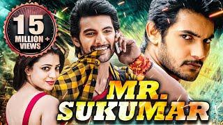 Mr. Sukumar (Sukumarudu) 2017 Full Hindi Dubbed Movie | Aadi, Nisha Agarwal | Telugu To Hindi Dubbed width=