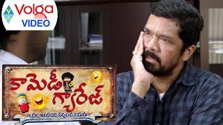 Comedy Garage 3 | Telugu Hilarious Comedy Scenes | Volga Videos | 2017
