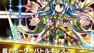 getlinkyoutube.com-ティリス試練『虹の女神』1パーティ攻略【ブレイブフロンティア(ブレフロ)】
