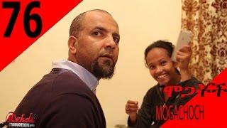 Mogachoch drama part 76