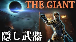 getlinkyoutube.com-【BO3ゾンビ】「THE GIANT」の隠し武器 入手方法