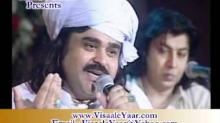 getlinkyoutube.com-MAAN KI SHAN(Arif Lohar & Noor Ul Hassan)BY Visaal