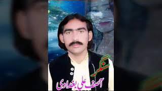Singer Asif Ali Baghdadi New Show 2018