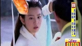 getlinkyoutube.com-[東森新聞HD]「小籠包完換雞腿」  陳妍希接連被kuso