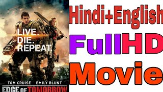 How to Download Edge Of Tomorrow Movie in Full HD   Edge of tomorrow movie Download   Watch the best width=
