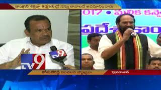 Komatireddy Venkat Reddy's sensational comments on Uttam Kumar - TV9