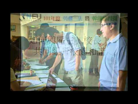 1010407~08臺南市教育產業工會勞動三法暨幹部訓練研習剪影