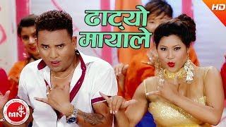 New Nepali Lok Dohori | Dhatyo Mayale - Bhim Prasad Dahal & Sita Majhi Ft. Shankar BC & Rina Thapa
